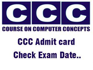 सीसीसी परीक्षा प्रवेश पत्र 2021, सीसीसी अक्टूबर परीक्षा 2021, सीसीसी नवंबर 2021, कंप्यूटर अवधारणाओं पर पाठ्यक्रम हॉल टिकट डाउनलोड