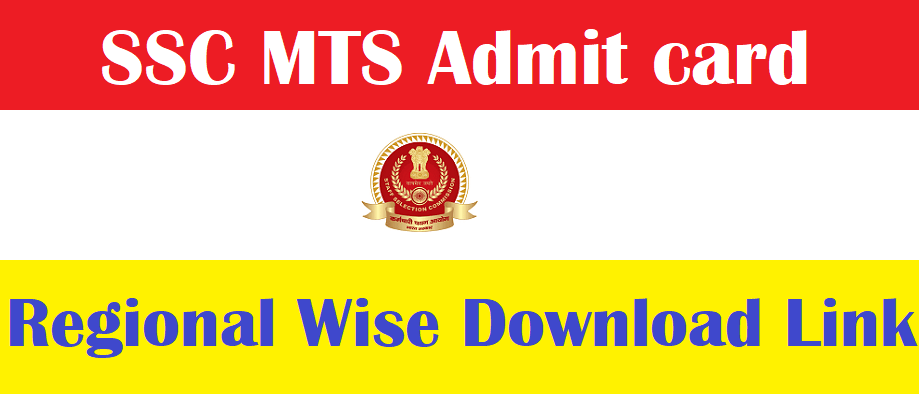 ssc mts admit card out