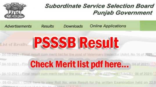PSSSB परिणाम 2021-2022, स्कूल लाइब्रेरियन, पशु चिकित्सा निरीक्षक, तकनीकी सहायक, पटवारी, PSSSB परीक्षा मेरिट सूची पीडीएफ डाउनलोड
