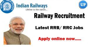 रेलवे भर्ती 2021-2022, आरआरबी नौकरियां, रेलवे भारती 2021-22, रेलवे रिक्ति, नवीनतम अधिसूचना